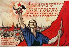 La Revolución Rusa, 1917-2017, 100 años que cambiaron la historia delmundo: