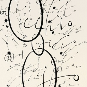 Lineas vivientes y otros poemas, por Esther RuizZumel